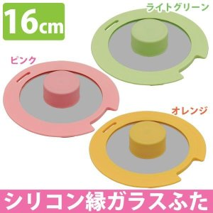 セラミッククイックパン シリコン縁ガラスふた16cm CQP-GLS16 アイリスオーヤマ|takuhaibin