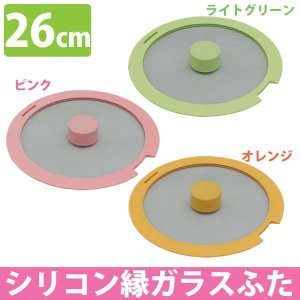 セラミッククイックパン フライパン シリコン縁ガラスふた26cm CQP-GLS26 アイリスオーヤマ|takuhaibin