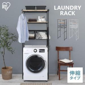 洗濯機ラック おしゃれ スリム ランドリーラック バスケット付き 伸縮 伸縮式 スタイルランドリーラック BSSL-860 ホワイト ブラック アイリスオーヤマ takuhaibin