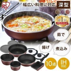 フライパンセット アイリスオーヤマ 26cm IH ダイヤモンドコート フライパン 収納 長持ち 焦げ付きにくい 取っ手が取れる PDCI-S10S|takuhaibin