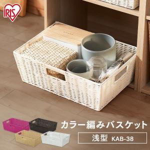 カラーボックス用 バスケット 浅型 アイリスオーヤマ キューブボックス キューブBOX