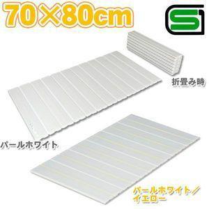 風呂ふた 70*80cm 折りたたみ式風呂フタ OFG-7008 パールホワイト アイリスオーヤマ バス用品|takuhaibin