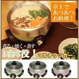 電気グリル鍋 マルチクッカー  IMC-240P IMC-240D アイリスオーヤマ|takuhaibin
