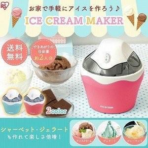 IRISOHYAMA 手作り アイスクリームメーカー 《送料...