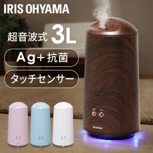 加湿器 おしゃれ 超音波式 超音波 スチーム 約3.0L 樽型 コンパクト LEDライト付き UHM...
