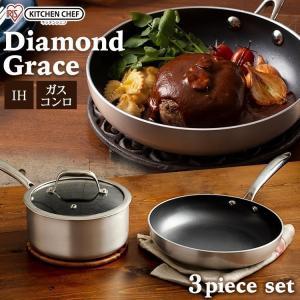 フライパン IH IH対応 24cm 蓋 アイリスオーヤマ フライパンセット ダイヤモンドグレイス 3点セット DG-SE3 シルバー ブロンズ|takuhaibin