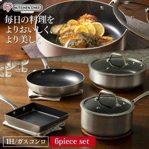 フライパン IH IH対応 24cm 蓋 卵焼き用  アイリスオーヤマ フライパンセット ダイヤモンドグレイス 6点セット DG-SE6 シルバー ブロンズ|takuhaibin