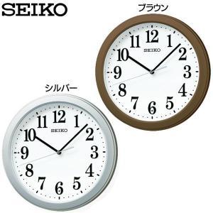 時計 クロック セイコー 電波掛時計 KX379B・KX37...