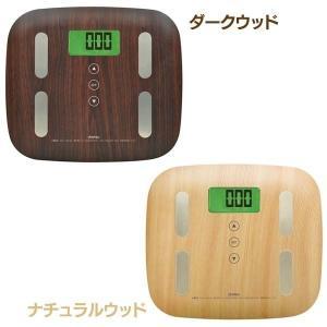 誰がのっているか自動判別する体組成計☆ 体重や体脂肪率など、7つの項目を測定します! (体重、体脂肪...