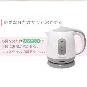 ケトル おしゃれ 電気ケトル 電気 ポット コンパクト KTK-300 電器ケトル|takuhaibin|02
