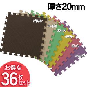 カラージョイントマット 極厚 36枚セット JTM-45-20|takuhaibin