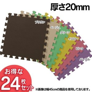 カラージョイントマット 極厚 24枚セット 約4.5畳用 JTM-60-20|takuhaibin