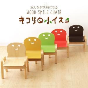 チェア 子供 木製 ミニチェア キコリの小イス ヤトミ MW-KK 北欧 おしゃれ 子供用 かわいい|takuhaibin