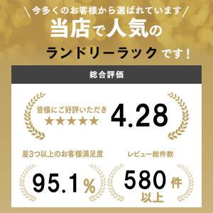 ランドリーラック 伸縮 洗濯機ラック ホワイト ブラウン Libre ランドリー収納 おしゃれ ラック|takuhaibin|02