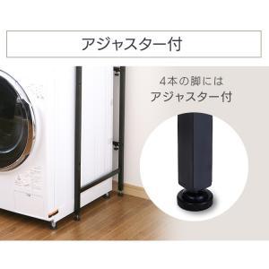 ランドリーラック おしゃれ 洗濯機ラック 伸縮 ホワイト ブラウン ランドリーラック LRP-301 (D) 時間指定不可|takuhaibin|13