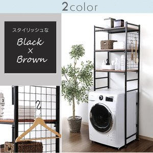 ランドリーラック おしゃれ 洗濯機ラック 伸縮 ホワイト ブラウン ランドリーラック LRP-301 (D) 時間指定不可|takuhaibin|16