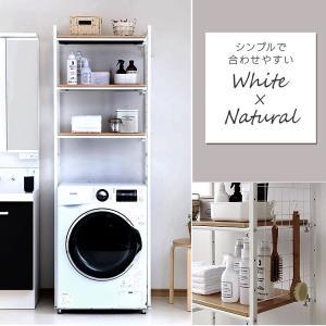 ランドリーラック おしゃれ 洗濯機ラック 伸縮 ホワイト ブラウン ランドリーラック LRP-301 (D) 時間指定不可|takuhaibin|17