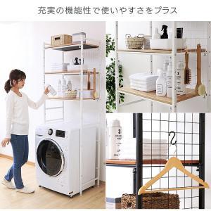 ランドリーラック 伸縮 洗濯機ラック ホワイト ブラウン Libre ランドリー収納 おしゃれ ラック|takuhaibin|03