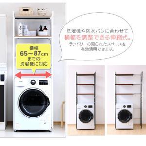 ランドリーラック おしゃれ 洗濯機ラック 伸縮 ホワイト ブラウン ランドリーラック LRP-301 (D) 時間指定不可|takuhaibin|08