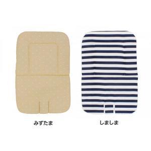 木製ハイ&ローチェア用クッション 23007Y カトージ (D)|takuhaibin
