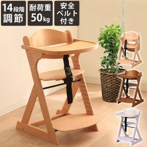 ベビーチェア 木製 テーブル付き 木製ベビー用 ハイチェア(D)|takuhaibin
