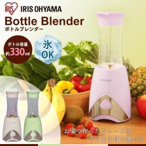 ブレンダー マイボトル ボトルブレンダー 330ml 水筒 ...