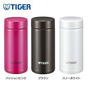 TIGER ステンレスミニボトル サハラマグ 200ml MMP-G021 保温・保冷2WAY タイガー 水筒 ステンレスマグ