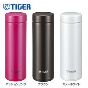 TIGER ステンレスミニボトル サハラマグ 300ml MMP-G031PA  保温・保冷2WAY タイガー 300ml 水筒 ステンレスマグ