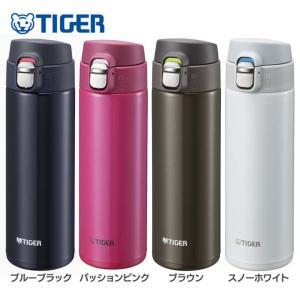 TIGER ステンレスミニボトル サハラマグ 480ml 軽量 夢重力ボトル MMJ-A048 水筒 タンブラー 保温 保冷 魔法瓶 ポット ステンレスボトル マイボトル タイガー
