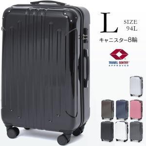スーツケース Lサイズ  安い おしゃれ キャリーケース キャリー 旅行かばん 軽量 頑丈 丈夫 TSAロック KD-SCK