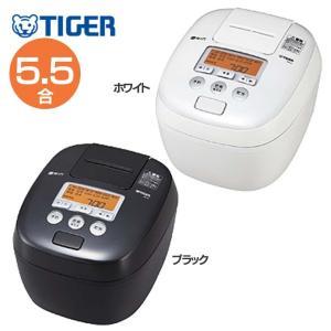 炊飯器 圧力IH炊飯ジャー5.5合炊き JPC-B100 タイガー魔法瓶(株) (D)