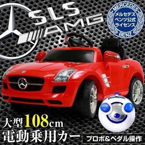 乗り物 おもちゃ 車 メルセデス ベンツ 電動乗用カー ベンツSLS-AMG QX7997A-RD SIS (TD)(代引不可)(指定日不可)|takuhaibin