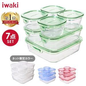 イワキ iwaki 保存容器 耐熱ガラス おしゃれ パック&レンジ 7点セット ジャー  ふた ガラス 食品 ストック PSC-PRN-G7 ガラス製 タッパー 7点|takuhaibin