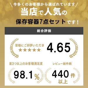 イワキ iwaki 保存容器 耐熱ガラス おしゃれ パック&レンジ 7点セット ジャー  ふた ガラス 食品 ストック PSC-PRN-G7 ガラス製 タッパー 7点|takuhaibin|02