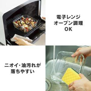 イワキ iwaki 保存容器 耐熱ガラス おしゃれ パック&レンジ 7点セット ジャー  ふた ガラス 食品 ストック PSC-PRN-G7 ガラス製 タッパー 7点|takuhaibin|04