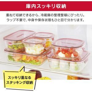 イワキ iwaki 保存容器 耐熱ガラス おしゃれ パック&レンジ 7点セット ジャー  ふた ガラス 食品 ストック PSC-PRN-G7 ガラス製 タッパー 7点|takuhaibin|05