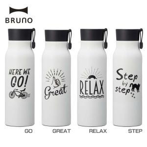 (在庫処分)BRUNO 水筒 350ml タンブラー ボトル ステンレス  保冷 メッセージボトル  BHK101 (B)(D)|takuhaibin
