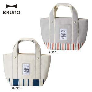 クーラーバッグ BRUNO クーラートート S BHK106-NV ブルーノ (B)(D)  レジャー アウトドア 遠足|takuhaibin
