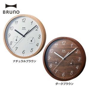 時計 掛け時計 温湿 BRUNO ウッド ウォールクロック BCW022-NW ブルーノ (B)(D)|takuhaibin