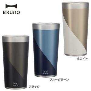 真空タンブラー 約450ml 【BRUNO】 ブルーノ ステンレスカップ Tall  BHK112-WH イデアインターナショナル (D)(B)|takuhaibin