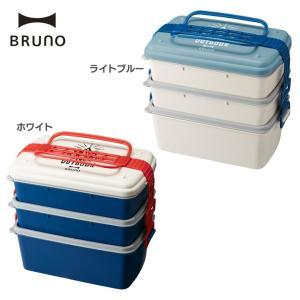 お弁当箱 弁当箱 3段 三段弁当 三段 ランチボックス 3段ランチボックス ワイド BHK109-WH イデアインターナショナル (D)(B)|takuhaibin