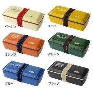 ランチボックス 弁当箱 お弁当箱 おしゃれ ミコノス1段ランチBOX 155802 サブヒロモリ (D)(B)