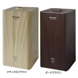 超音波加湿器 1.0L 木目調 EL-C015(NB)・EL-C016(DB) TEKNOS (D)...