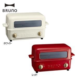 BRUNO トースターグリル BOE033 イデアインターナショナル (D)(B)|takuhaibin
