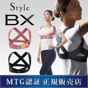 Style BX ブラック BS-BX2234-S MTG (D)(B) takuhaibin