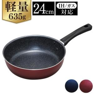 フライパン IH対応 24cm フッ素コート おしゃれ 調理器具 軽い 軽量 くっつきにくい FPM-24 (D)|takuhaibin