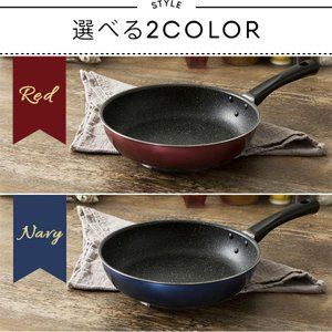 フライパン IH対応 焦げ付かない 26cm フッ素コート おしゃれ 調理器具 軽い 軽量 くっつきにくい FPM-26 (D) ネイビー レッド|takuhaibin|11