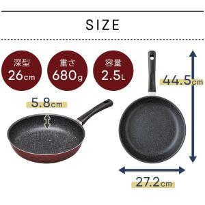フライパン IH対応 焦げ付かない 26cm フッ素コート おしゃれ 調理器具 軽い 軽量 くっつきにくい FPM-26 (D) ネイビー レッド|takuhaibin|12