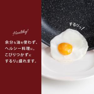 フライパン IH対応 焦げ付かない 26cm フッ素コート おしゃれ 調理器具 軽い 軽量 くっつきにくい FPM-26 (D) ネイビー レッド|takuhaibin|07