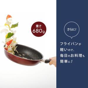 フライパン IH対応 焦げ付かない 26cm フッ素コート おしゃれ 調理器具 軽い 軽量 くっつきにくい FPM-26 (D) ネイビー レッド|takuhaibin|08